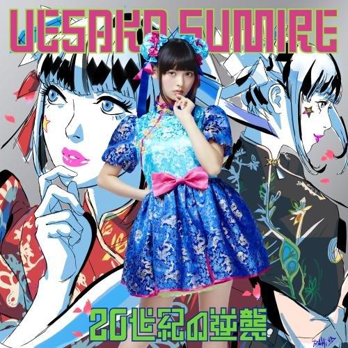 Uesaka Sumire - 20 Seiki no Gyakushuu