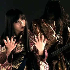Onmyo-za – Nemuri (DVD) [480p] [PV]