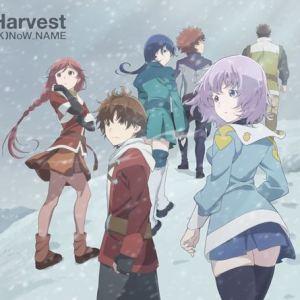 (K)NoW_NAME – Harvest [Single]