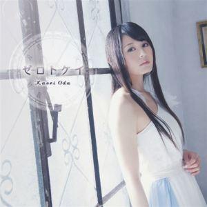 Kaori Oda – Zerotokei [Single]