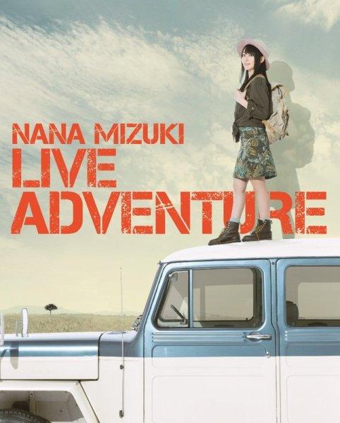 NANA MIZUKI LIVE ADVENTURE