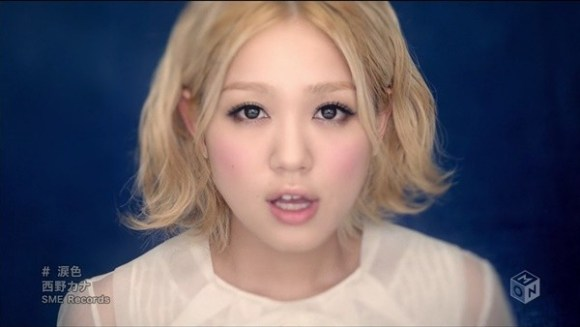[2013.08.07] Kana Nishino - Namidairo (M-ON!) [720p]   - eimusics.com.mkv_snapshot_00.53_[2016.03.04_13.43.04]
