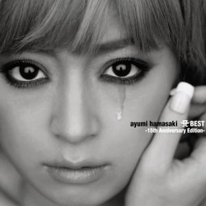 Ayumi Hamasaki – A BEST ~15th Anniversary Edition~ [Album]
