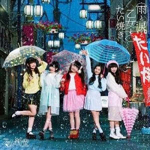 Otome Shinto – Ame to Namida to Otome to Taiyaki [Single]