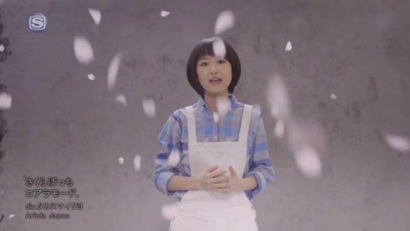 [2016.03.09] Coalamode. - Sakurabocchi (SSTV) [720p]   - eimusics.com.mkv_snapshot_01.18_[2016.04.09_00.21.55]