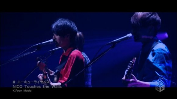 [2016.03.16] NICO Touches the Walls - AQ License (M-ON!) [720p]   - eimusics.com.mp4_snapshot_00.12_[2016.04.09_00.28.38]