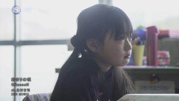 [2016.03.30] GReeeeN - Hajimari no Uta (SSTV) [720p]   - eimusics.com.mkv_snapshot_00.43_[2016.04.09_00.34.28]