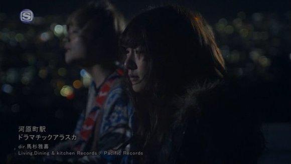 [2016.04.06] Dramatic Alaska - Kawaramachi Eki (SSTV) [720p]   - eimusics.com.mkv_snapshot_01.42_[2016.04.09_00.37.14]