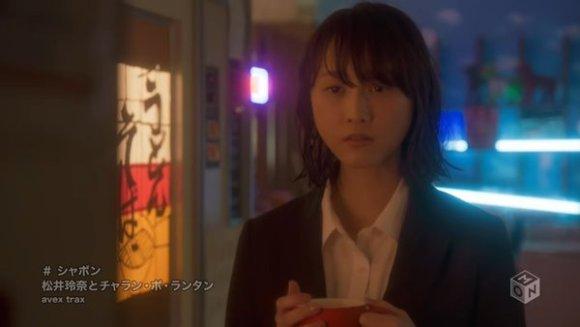 [2016.04.06] Rena Matsui and CHARAN-PO-RANTAN - Shabon (M-ON!) [720p]   - eimusics.com.mkv_snapshot_03.00_[2016.04.09_00.38.56]