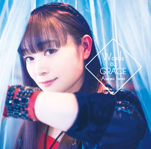 Asami Imai – Words of GRACE
