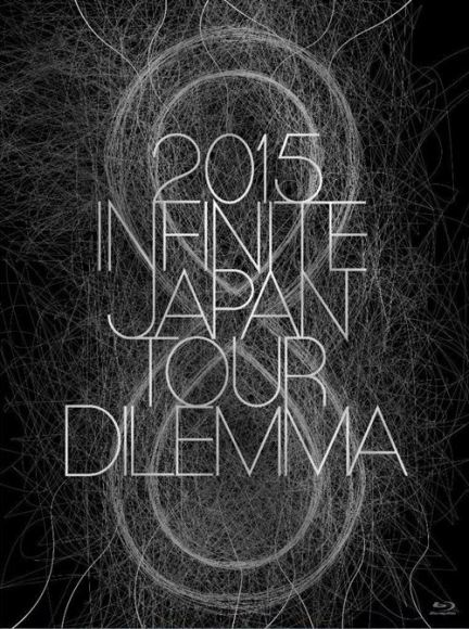 INFINITE - 2015 INFINITE JAPAN TOUR -DILEMMA-