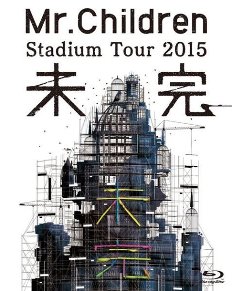 Mr.Children Stadium Tour 2015 Mikan