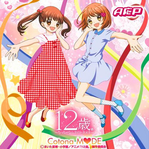 AOP – Cotona MODE Hatsukoi Hello Chuiho