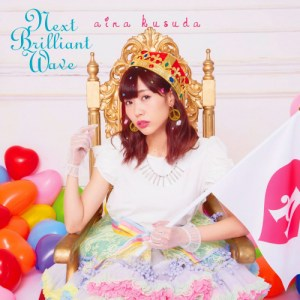Aina Kusuda – Next Brilliant Wave [Album]