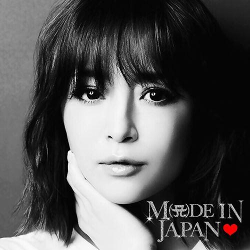 Ayumi Hamasaki – M(A)DE IN JAPAN