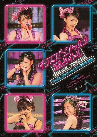C-ute Concert Tour 2010 Natsu Aki ~Dance Special!! Chou Uranaito!!