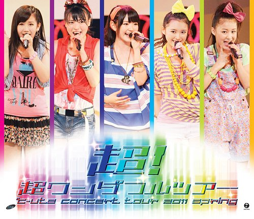C-ute Concert Tour 2011 Haru Chou! Chou Wonderful Tour