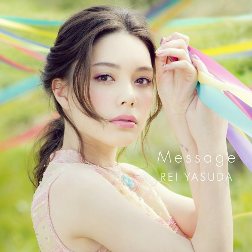 Rei Yasuda – Message