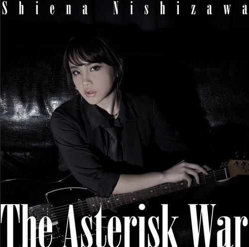 Shiena Nishizawa – The Asterisk War