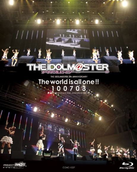 THE IDOLM@STER 5th ANNIVERSARY The world is all one!!