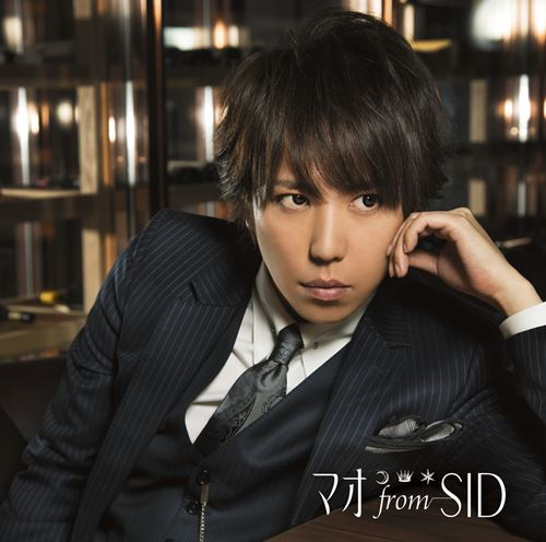 MAO from SID – Tsuki + Hoshi