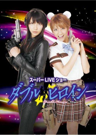 AKB48 - Double Heroine Super LIVE Show