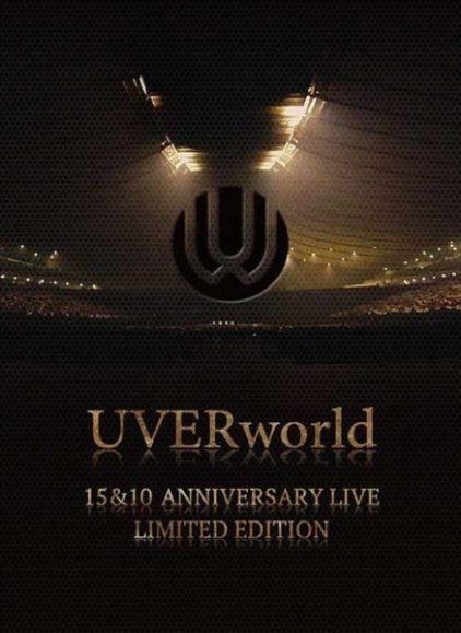 UVERworld - UVERworld 15&10 Anniversary Live LIMITED EDITION