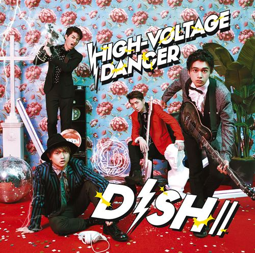 DISH - HIGH-VOLTAGE DANCER