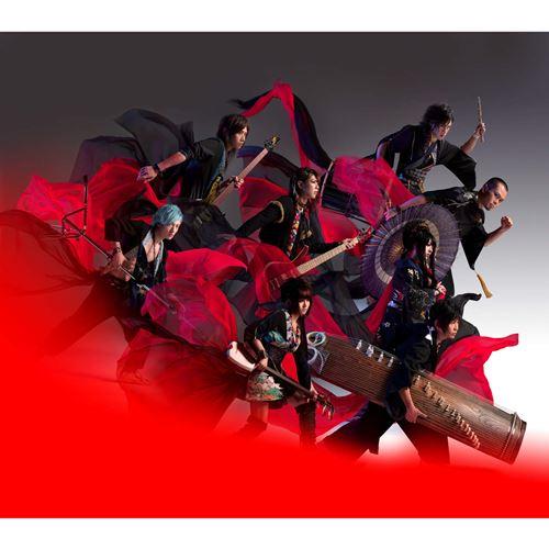 Wagakki Band – Kishi Kaisei