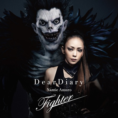 namie-amuro-dear-diary-fighter