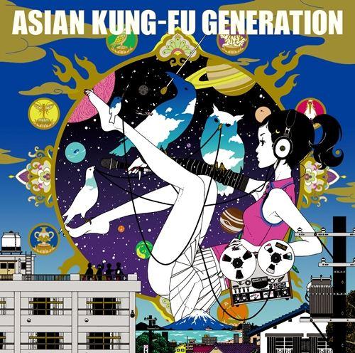 asian-kung-fu-generation-sol-fa-2016