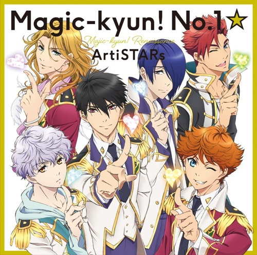 artistars-magic-kyun-no-1