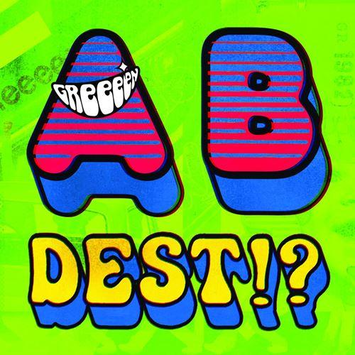 greeeen-ima-made-no-a-men-b-men-desu-to