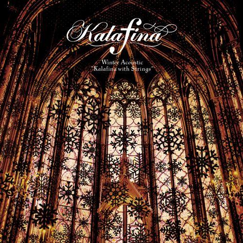 kalafina-winter-acoustic-kalafina-with-strings