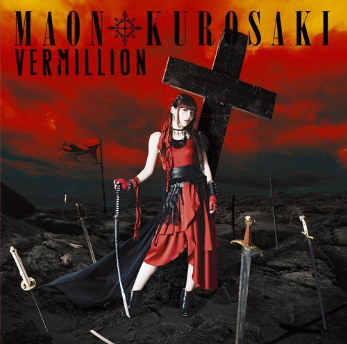 maon-kurosaki-vermillion