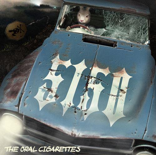 the-oral-cigarettes-5150