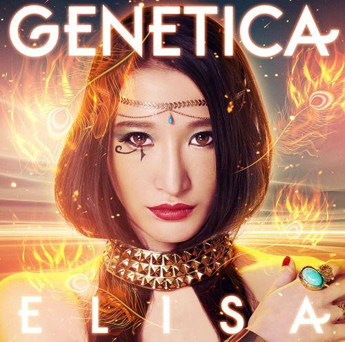 elisa-genetica