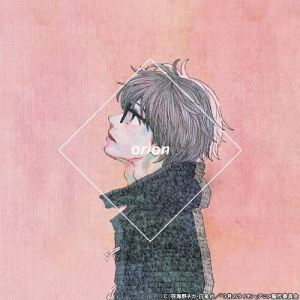 kenshi yonezu orion mp3 free download