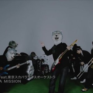 [PV] MAN WITH A MISSION – Freak It! feat. TOKYO SKA PARADISE ORCHESTRA [HDTV][720p][x264][AAC][2018.02.02]