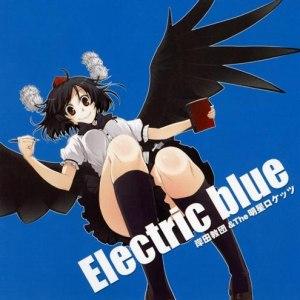 [Album] Kishida Kyoudan & THE Akeboshi Rockets – Electric blue [MP3/320K/ZIP][2008.05.25]