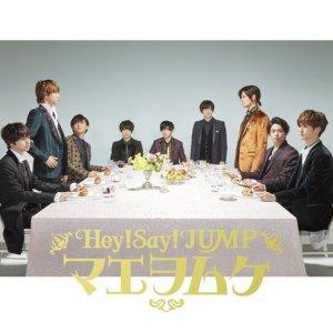 [Single] Hey! Say! JUMP – Mae wo Muke [MP3/320K/ZIP][2018.01.24]