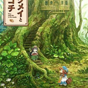 Hakumei to Mikochi Opening/Ending OST
