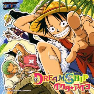 [Single] One Piece Ending 14: DREAMSHIP by Aiko Ikuta [Hi-Res/FLAC/ZIP][2004.08.11]