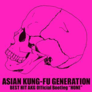 "[Album] ASIAN KUNG-FU GENERATION – BEST HIT AKG Official Bootleg ""HONE"" [MP3/320K/ZIP][2018.03.28]"