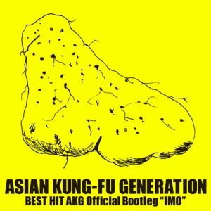 """[Album] ASIAN KUNG-FU GENERATION – BEST HIT AKG Official Bootleg """"IMO"""" [MP3/320K/ZIP][2018.03.28]"""