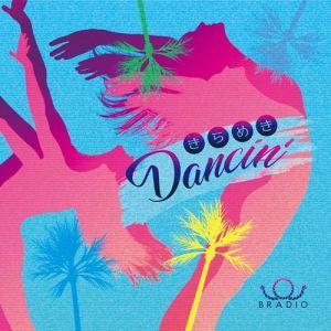 [Album] BRADIO – Kirameki Dancin' [MP3/320K/ZIP][2018.04.04]