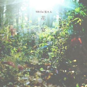 [Mini Album] Hanatan/YURiCa – Hana no Utage [MP3/320K/ZIP][2017.12.29]