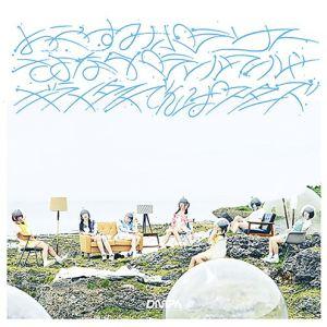 "[Single] Dempagumi.inc – Oyasumi Polaris Sayonara Parallel World [MP3/320K/ZIP][2018.04.08] ~ ""Saiki Kusuo no Ψ-nan S2"" Ending Theme"