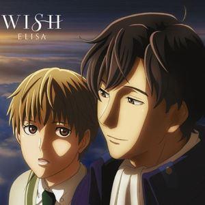 "[Single] ELISA – WISH [MP3/320K/ZIP][2018.05.02] ~ ""Ginga Eiyuu Densetsu: Die Neue These – Kaikou"" Ending Theme"