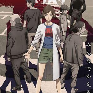 Kokkoku Opening/Ending OST
